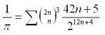 pi seri toplamı